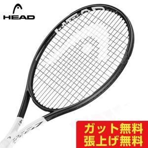 ヘッド 硬式テニスラケット スピードS 2019 SPEED S 235238 メンズ レディース HEAD|ヒマラヤ PayPayモール店