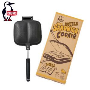 チャムス クッカー ホットサンドメーカー Double Hot Sandwich Cooker ダブルホットサンドイッチクッカー CH62-1180 CHUMS|himaraya