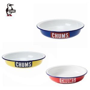 チャムス CHUMS 食器 皿 Boat Logo Enamel Deep Plate ボートロゴエナメルディーププレート キッチン用品 CH62-1191