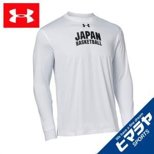 アンダーアーマー バスケットボール 長袖シャツ メンズ 男子日本代表 ロングスリーブTシャツ 1325998 100 UNDER ARMOUR|himaraya