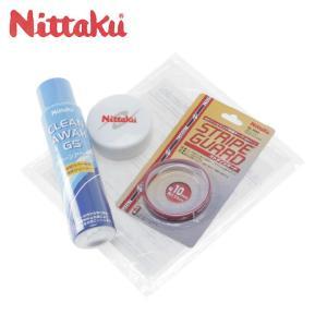 ニッタク Nittaku 卓球 メンテナンス用品 ケア用品4点セット NITTAKU4SET|himaraya