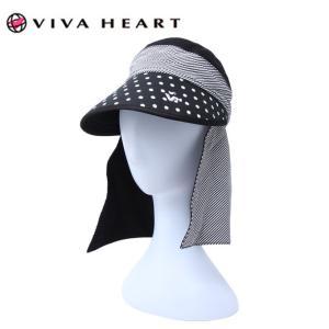 ビバハート VIVA HEART ゴルフ ハット レディース UVワイド 3way ネックカバー付き 013-57462|himaraya