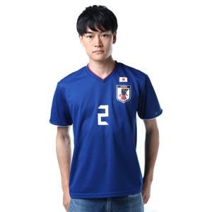 サッカー日本代表Tシャツ プレイヤーズTシャツ 井手口 陽介選手 2番 ネーム入り O-017