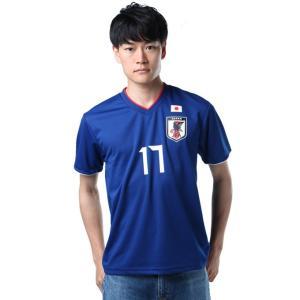 サッカー日本代表Tシャツ プレイヤーズTシャツ 長谷部誠選手 17番 ネーム入り O-077 【swc2017】|himaraya