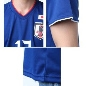 サッカー日本代表Tシャツ プレイヤーズTシャツ 長谷部誠選手 17番 ネーム入り O-077 【swc2017】|himaraya|04