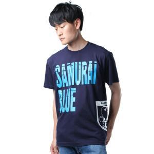 サッカー日本代表Tシャツ SUMURAI BLUE Tシャツ クラック O-131 【swc2017...