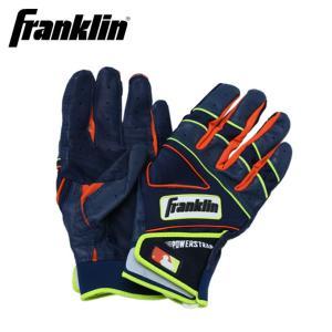 フランクリン FRANKLIN 野球 両手用バッティンググローブ メンズ レディース POWER STRAP SERIES パワー ストラップ シリーズ 20463F himaraya