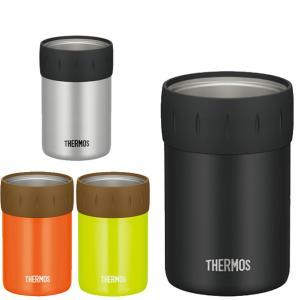 350ml缶すっぽり、おいしい温度を保つホルダー 缶ドリンクのおいしい温度をキープ。インドアからアウ...