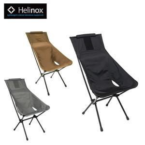 Helinox ヘリノックス タクティカル サンセットチェアはロングタイプのリラックスチェアです。他...