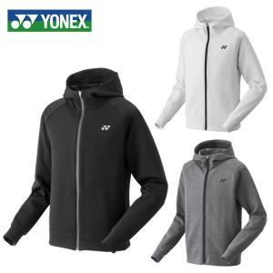ヨネックス テニスウェア スウェットパーカー メンズ レディース 31025 YONEX