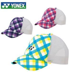 ヨネックス キャップ メンズ レディース メッシュキャップ 40052 YONEX