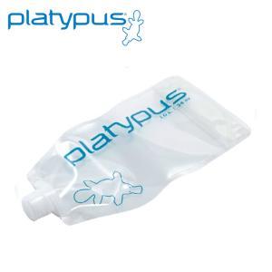 Platypus SoftBottleは、他のどのハイドレーションボトルよりも環境にやさしく、水に臭...