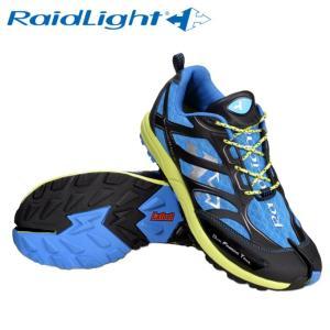 レイドライト RaidLight トレイルランニングシューズ ローカット メンズ Trail Dual Finger トレイルデュアルフィンガー GLGMS24-75S|himaraya