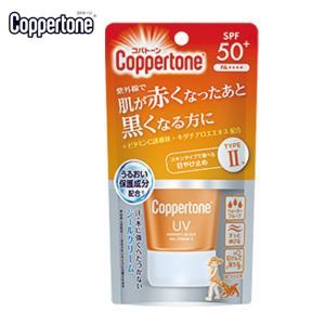 コパトーン Copperton UVケア用品 パーフェクトUVカットジェルクリームII 021617|himaraya