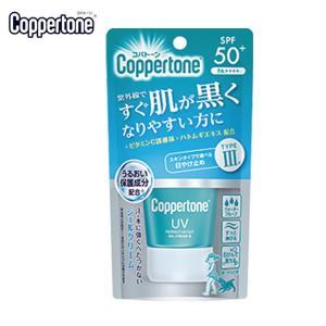 コパトーン Copperton UVケア用品 パーフェクトUVカットジェルクリーム III 021624|himaraya