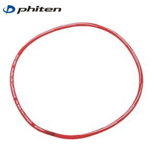 ファイテン phiten 磁気ネックレス メンズ レディース RAKUWAネックS スラッシュラインタイプ TG764153 himaraya