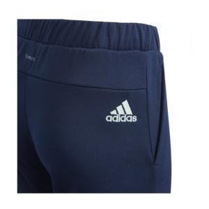 アディダス スポーツウェア ロングパンツ ジュニア SPORT ID ジャージ DN1229 FKM09  adidas|himaraya|05