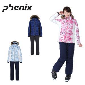 フェニックス Phenix スキーウェア 上下セット レディース スキースーツ PS8822P61|himaraya