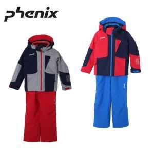 フェニックス Phenix スキーウェア 上下セット ジュニア JR ST PS8G22P81|himaraya