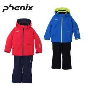 フェニックス Phenix スキーウェア 上下セット ジュニア Mush IV Kid`s Two-piece PS8G22P73 サイズ調整機能 スノーウェア|himaraya