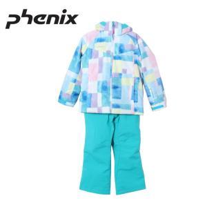 フェニックス Phenix スキーウェア 上下セット ジュニア Snow Crystal Kid's Two-piece PS8H22P75 サイズ調整機能 スノーウェア|himaraya