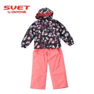 スベート SVET スキーウェア 上下セット ジュニア トドラースーツ TODDLER SUIT SVS50P02|himaraya