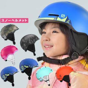 小さなライダーのための軽量化を追求したヘルメット。カスタムダイアル調整システムを搭載した超軽量ジュニ...