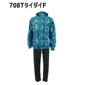 オンヨネ レインウェア 上下セット メンズ 2Lレインスーツ ODS90020 ONYONE himaraya 03