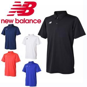 80b5218a0ecdf ニューバランス テニスウェア ポロシャツ メンズ レディース ベーシックショートスリーブポロシャツ JMTT8028 new balance|himaraya  ...