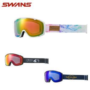 スワンズ スキー スノーボード ゴーグル メンズ レディース GOGGLE 150-MDHS SWANS スキーゴーグル ボードゴーグル|himaraya