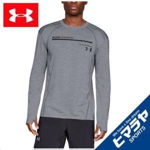 アンダーアーマー スポーツウェア 長袖 メンズ UAグラフィックロングスリーブ ランニング Tシャツ MEN 1317504-035 UNDER ARMOUR
