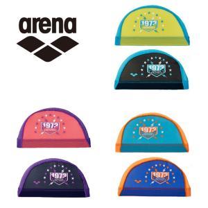 アリーナ arena スイムキャップ メッシュ メンズ レディース キャップ FAR-8913