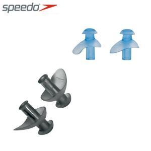スピード speedo 耳栓 エルゴイヤープラグ SD91A11|himaraya