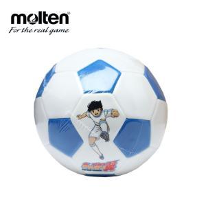 モルテン molten サッカー トレーニングボール キャプテン翼 ボールはともだちサッカーボール F3S1400-WB
