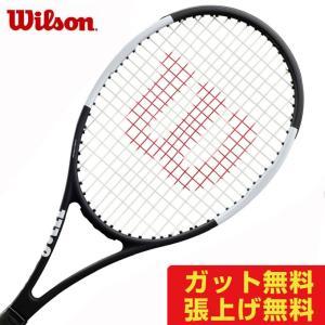 ウイルソン 硬式テニスラケット プロスタッフ PRO STAFF 97 CV WRT74182 Wilson メンズ レディース|himaraya