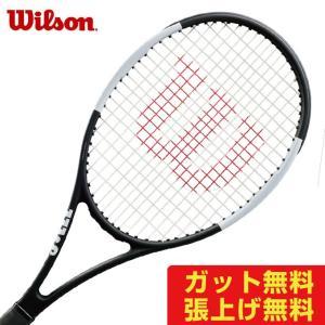 ウイルソン 硬式テニスラケット プロスタッフ97L PROSTAFF97L WRT74192 メンズ...