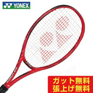 ヨネックス 硬式テニスラケット Vコア95  VCORE95 18VC95-596 YONEX メンズ|himaraya