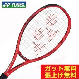 ヨネックス 硬式テニスラケット Vコア100 VCORE10000 18VC100-596 YONE...