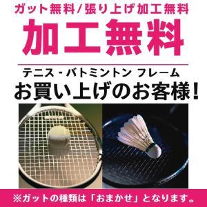 ヨネックス 硬式テニスラケット Vコア100 VCORE10000 18VC100-596 YONEX メンズ レディース|himaraya|05