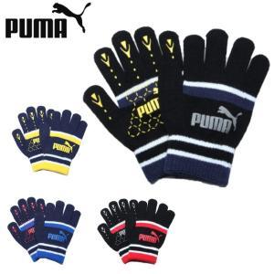 プーマ 手袋 ジュニア NO.1 ロゴ マジックグローブ 041502 PUMA