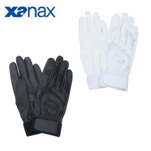 ザナックス XANAX 野球 バッティンググローブ 両手用 メンズ レディース 高校野球対応バッターズグラブ  BBG-66|himaraya