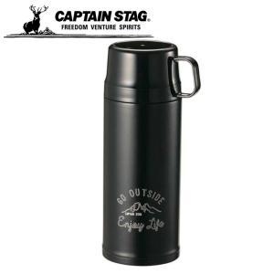 キャプテンスタッグ 水筒 600ml モンテ 2WAYダブルステンレスボトル600 ブラック UE-3447 CAPTAIN STAG|himaraya