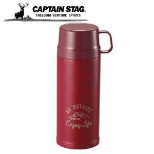 キャプテンスタッグ 水筒 600ml モンテ 2WAYダブルステンレスボトル600 レッド UE-3450 CAPTAIN STAG|himaraya