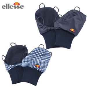 エレッセ ellesse  テニス用手袋 レディース ハンドウォーマー EAC8862
