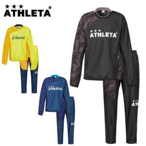 アスレタ ATHLETA サッカーウェア ウインドブレーカー上下セット メンズ レディース ピステスーツ 02301|himaraya