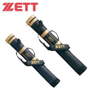 ゼット ZETT 野球 バットケース メンズ レディース プロステイタス 2本入 BCP727A himaraya