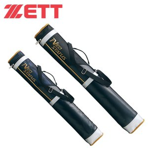ゼット ZETT 野球 バットケース メンズ レディース ネオステイタス 2本入 BCN241 himaraya