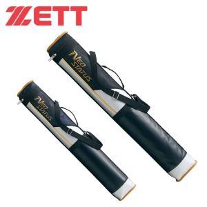 ゼット ZETT 野球 バットケース ジュニア ネオステイタス バットケース少年用 2本入 BCN242|himaraya