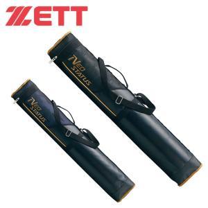 ゼット ZETT 野球 バットケース メンズ レディース ネオステイタス 2~3本入 BCN341 himaraya