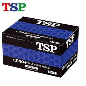 ティーエスピー TSP 卓球ボール CP40+トレーニングボール 5ダース入 010051|himaraya